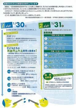 24kyushoku-2.jpg