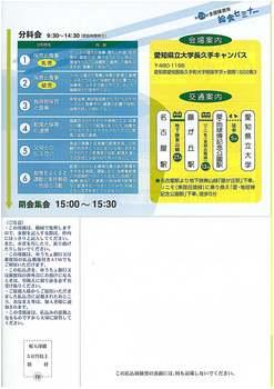 24kyushoku-3.jpg